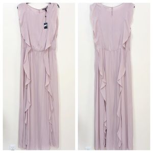 NWT BCBGMaxAzria Kolline Maxi Dress Mauve Rose
